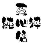 ~ホットハートサービス~ 桜友商会 北海道札幌市